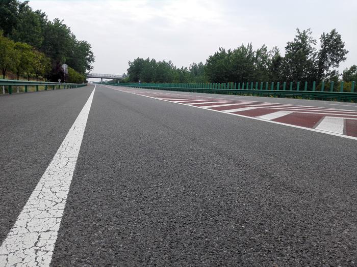 高速公路沥青路面工程