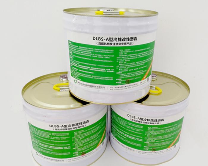 冬季坑槽快速修复:DLBS-A型冷拌改性沥青
